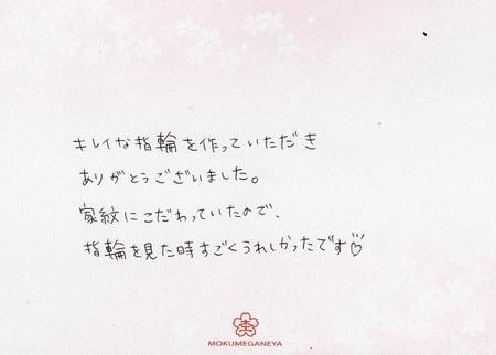 0721ブログ(5).jpg