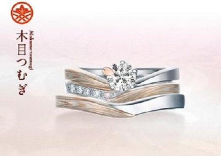 _E18020901木目金の結婚指輪.jpg