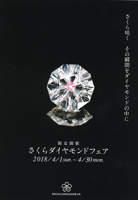 180331木目金の結婚指輪①.jpg