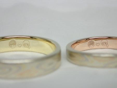 190616木目金の結婚指輪_E002.JPG