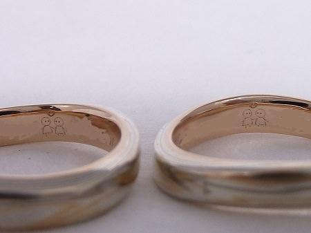 190616木目金の結婚指輪_E004.JPG