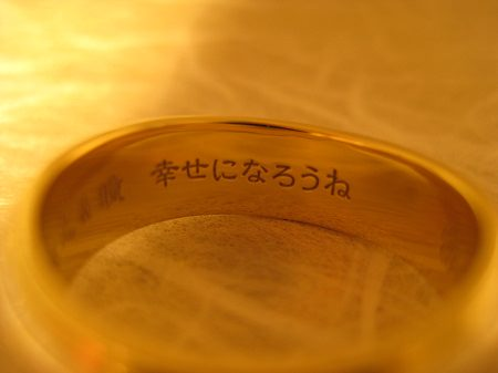 19110801_E003.jpg