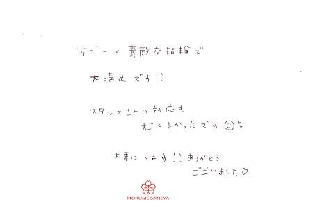 200221杢目金屋_E004.jpg