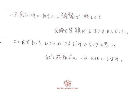 03.20_E005.jpg