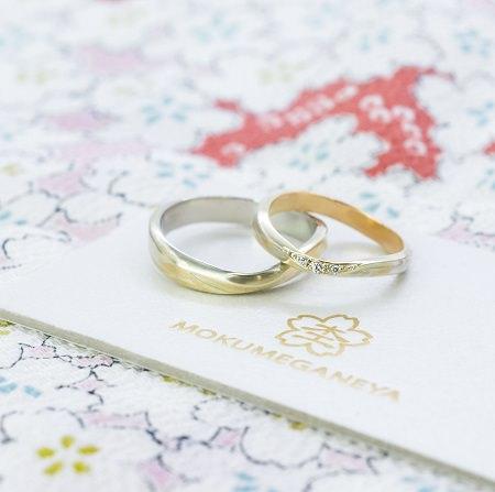 木目金の結婚指輪E_03.jpg