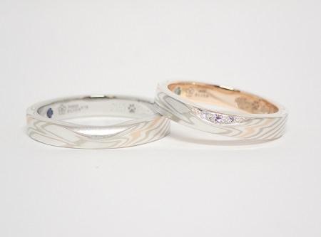 20070301木目金の結婚指輪_E01.JPG