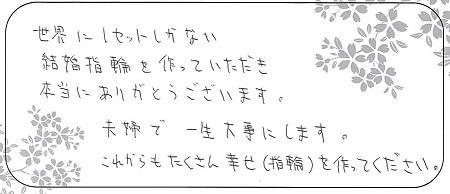 210129杢目金屋_Q005.jpg