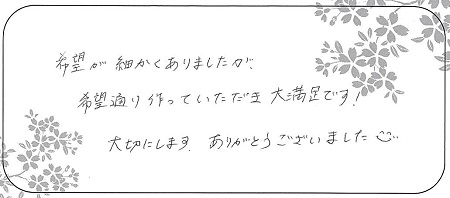 210326杢目金屋_Q004.jpg