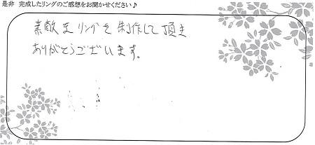 210528杢目金屋_Q005.jpg