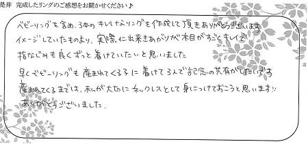 210604杢目金屋_Q003.jpg