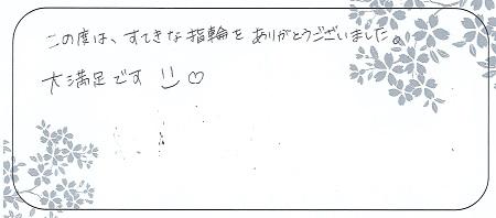 210611杢目金屋_Q004.jpg