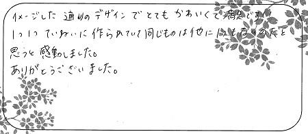 210827杢目金屋_Q003.jpg