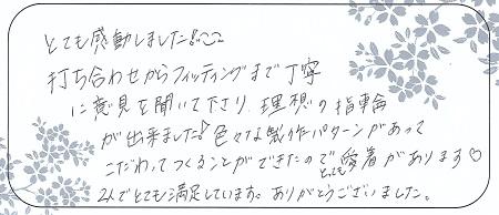 211015杢目金屋_Q003.jpg