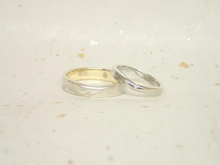 17112503木目金の結婚指輪_Q004.JPG