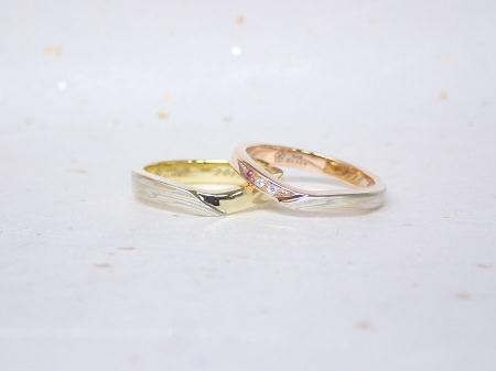 17072202 木目金の結婚指輪_B004-thumb-450x337-146270.jpg