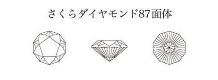 190705_金BLOGQ001.png