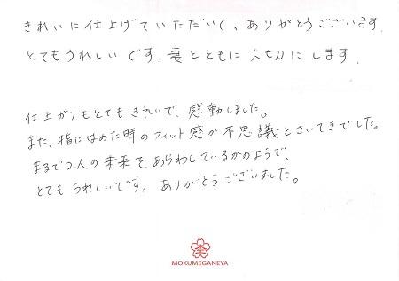 191206杢目金屋_Q004.jpg
