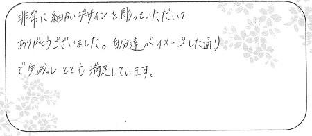 20092004木目金の結婚指輪_Q005.jpg