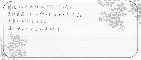 201120杢目金屋_Q006.jpg