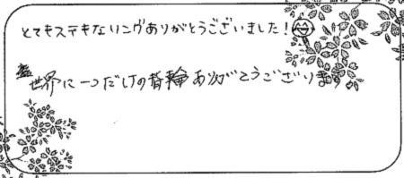 201211杢目金屋_Q005.jpg