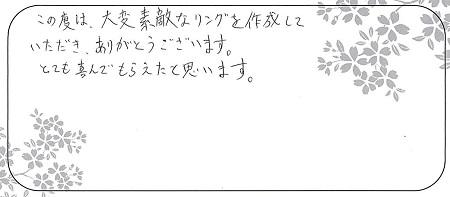 210212杢目金屋_Q002.jpg