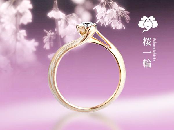 131115木目金の婚約指輪_S002.jpg
