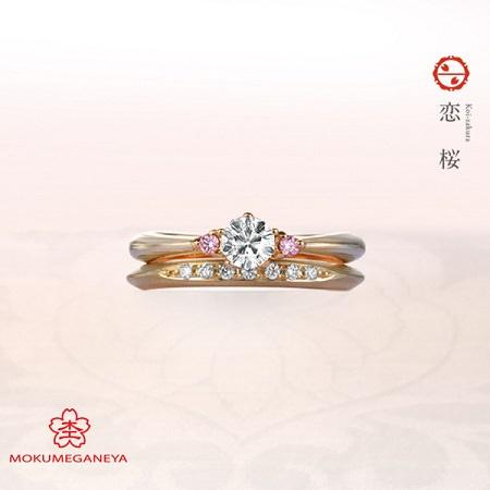 15060601木目金の婚約指輪_S003.jpg