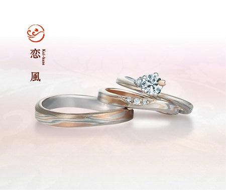 160729木目金の婚約指輪_S005.jpg