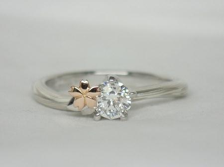 160819木目金の結婚指輪_S004.JPG