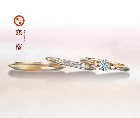 160916木目金の結婚指輪_S001.jpg
