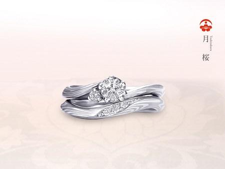 160930杢目金の結婚指輪_S001.jpg