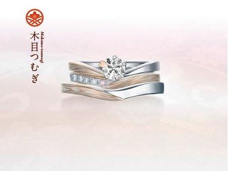 16100701木目金の婚約指輪.JPG