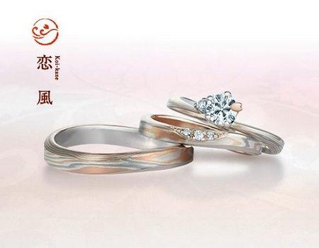 16101401木目金の婚約指輪_S001.JPG