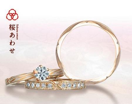 16102101木目金の結婚指輪_001.JPG