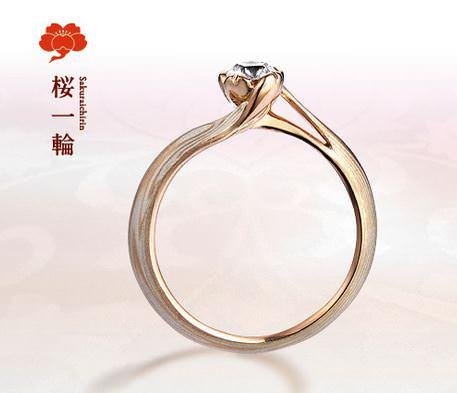 16111701木目金の結婚指輪_S001.JPG