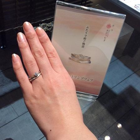 16120201木目金の結婚指輪_S002.JPG