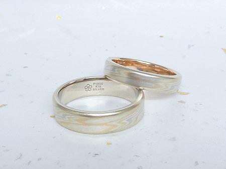 16120902木目金の結婚指輪_002.JPG