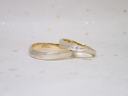 17011403木目金の結婚指輪_S001.JPG