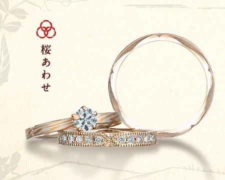 17020702木目金の指輪_S001.JPG