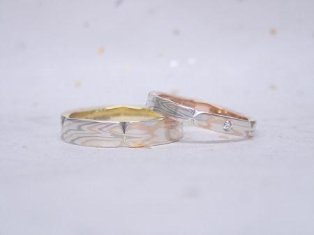 17020702木目金の指輪_S002.JPG