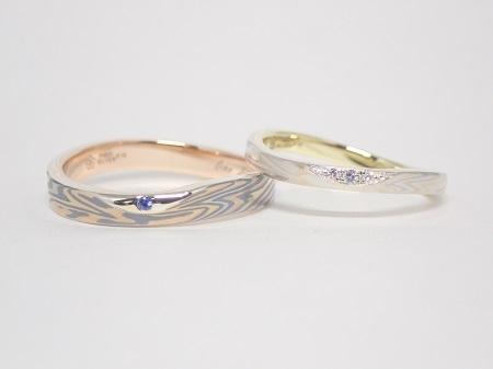 21012201木目金の結婚指輪_S002.JPG