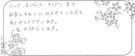 21021801杢目金屋_S003.jpg