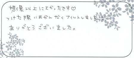 210409杢目金屋_002.jpg