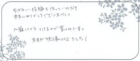 210702杢目金屋_S002.jpg