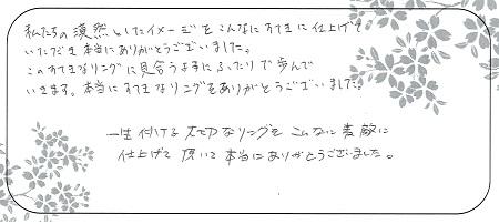 210806杢目金屋_S002.jpg