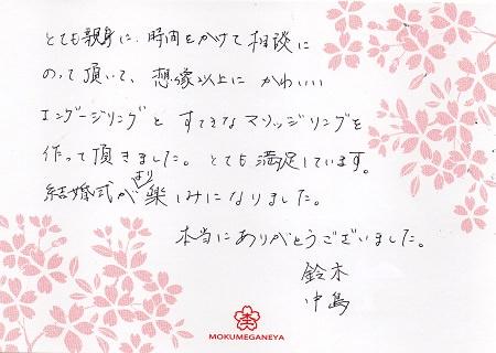 1106新宿本店BLOG06.jpg