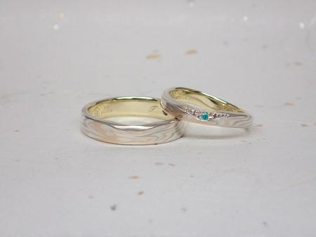 15073155木目金の結婚指輪_J004.JPG