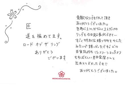 16081904_新宿店.JPG