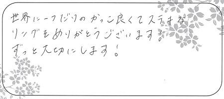 210806杢目金屋_J005.jpg