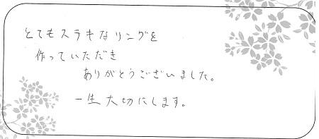 210827杢目金屋_J002.jpg